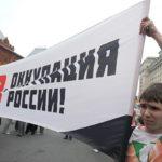 США используют ВТО против России