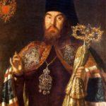 Экономисты милостью Божией: протопоп Сильвестр