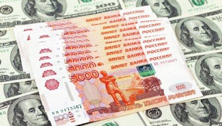 «Каждый рубль – это просто перекрашенный доллар, а ЦБ РФ, по сути, валютный обменник