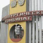 Экспроприации на Украине: российские активы