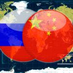 Россия и Китай: это непростой союз, но он того стоит