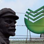 Сбербанку прочат национализацию