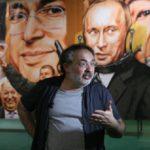 Современное искусство как инструмент разрушения национальных архетипов