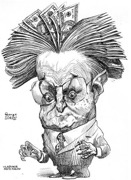Джордж Сорос – капиталист катастроф