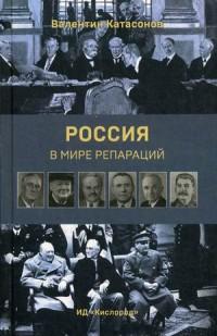 06-вышла