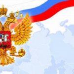 Ортоэкономикс – будущая экономика России