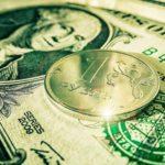 Про доллары и людей