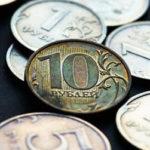 От чего зависит экономический подъем России?