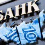 У нас гнилая финансовая система
