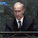 «Путин едет на генассамблею ООН представить новый блок государств»