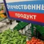 Д. Медведев усеченно трактует эту проблему