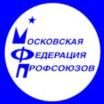 И даже профсоюзы за контроль государства над Центральным банком России!