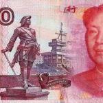 Почему Россия боится юаня
