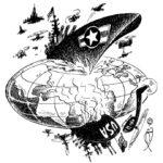 Проект гегемонии США под прикрытием партнёрства