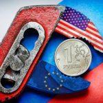 Западный бизнес выдвинул ультиматум России