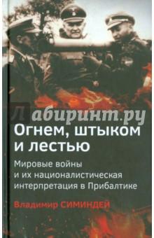 28-книга