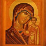 С ПРАЗДНОВАНИЕМ В ЧЕСТЬ КАЗАНСКОЙ ИКОНЫ БОЖИЕЙ МАТЕРИ!