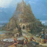Книга Бытие: об экономике и  Каине (2)