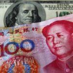 Юань доллара не слаще