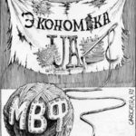 Кто попал в украинскую западню