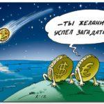 Рубль падает из-за Банка России, а не цен на нефть