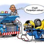Банкротство Украины. Заграница уже не поможет