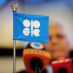 Рынком нефти управляет не ОПЕК, а банковский картель