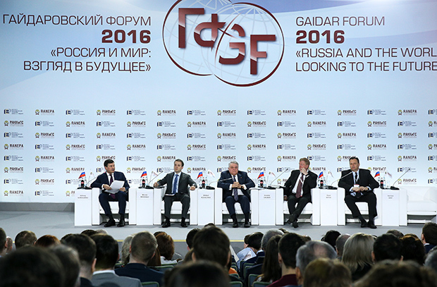 "2016 Gaidar Forum, ""Russia and the World: Looking to the Future"", Day 3"