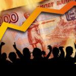 За кризис в России платит население, а не корпорации