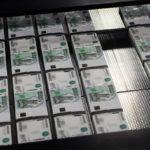 Русское QE: бессмысленное и беспощадное