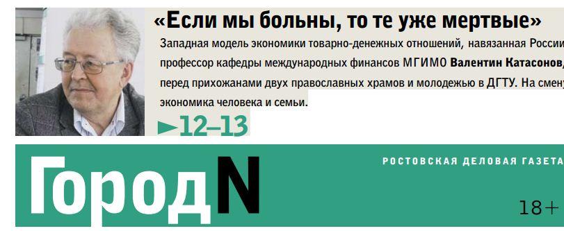 16-РОСТОВ