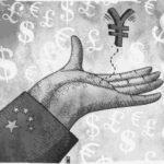 Валютная политика Китая: запретить нельзя разрешить…