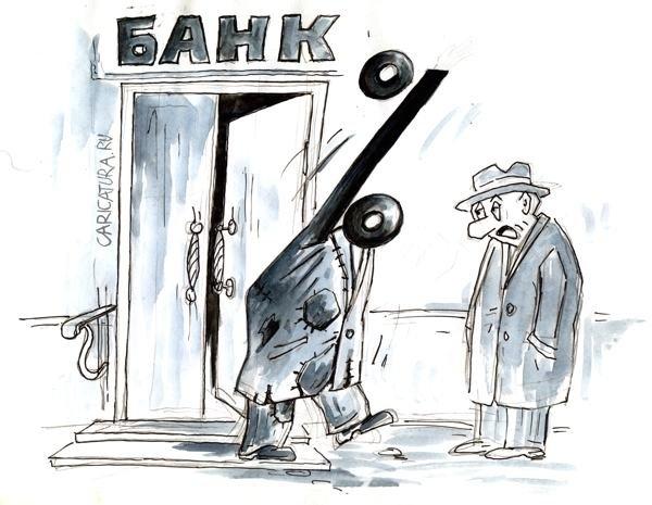 04-банк