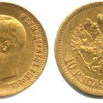 Миф о «царском золоте» России в США