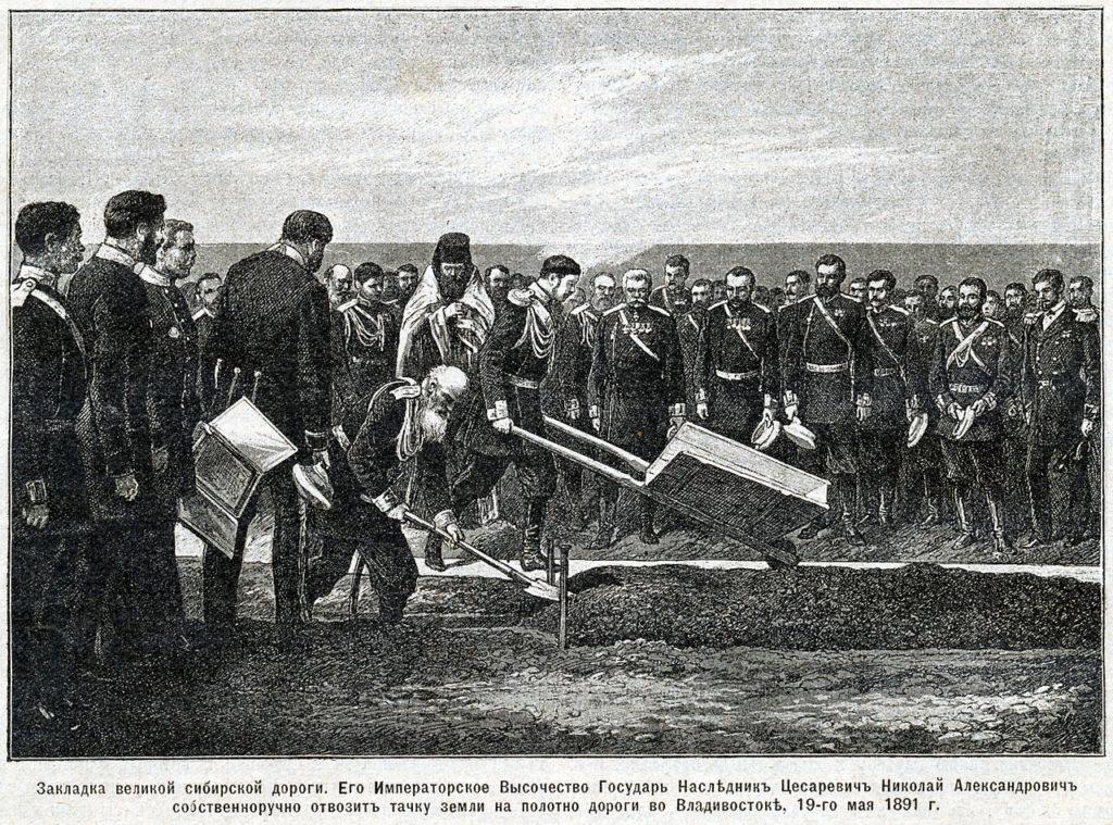 15-Zakladka_velikoy_sibirskoy_dorogi_1891-kopiya-kopiya