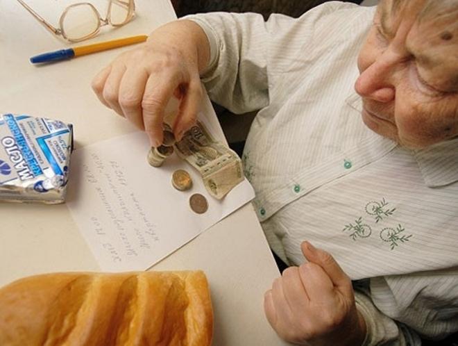 27-пенсии