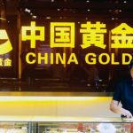 Китай вступает в войну за мировой рынок золота