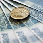 Не спешите рубль «хоронить»