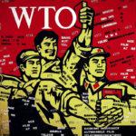 Китай и ВТО: навстречу роковой дате 11 декабря 2016 года