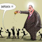 Нож в спину России