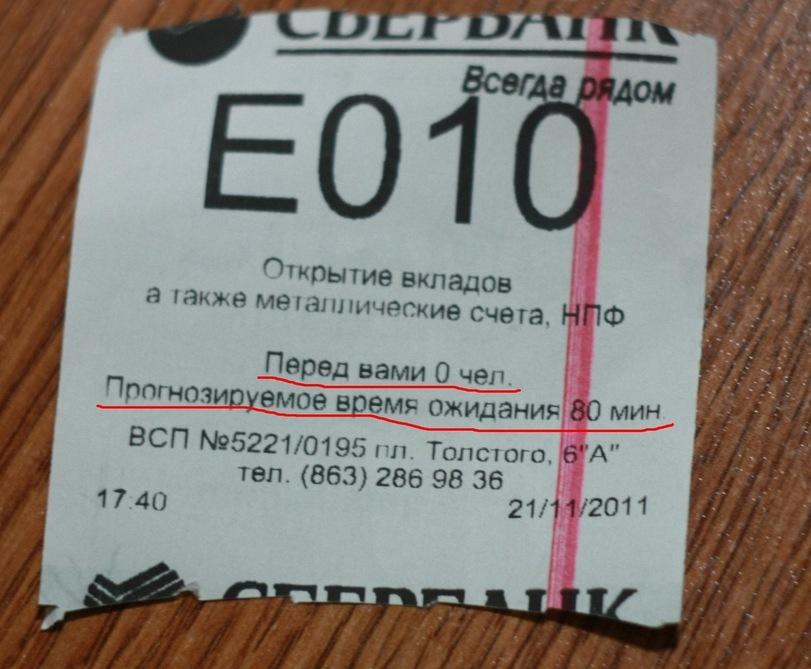 21-сбб