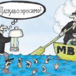 МВФ и Украина. Об извозчике, лошади и сене