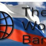 ВБ: России жить будет веселее