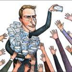 Социальная деструкция общества при практике  оплаты труда государственных служащих