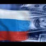 Можно ли вообще прожить без долгов? Об истории внешнего долга России