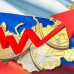 Дрезина экономического роста