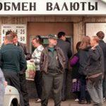 Дефолт на тормозах: Россия вползает в новый 1998-й
