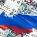 Валентин Катасонов: Деньги доживают последний век
