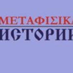 Приглашение на презентацию новой книги  В.Ю.  КАТАСОНОВА