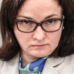 Набиуллина предложила запретить укрепление рубля…